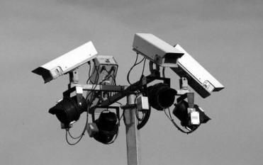 Compound Security - CCTV not always the answer